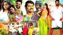 Malayalam Comedy Movies Super Hit Malayalam Full Movie Appuram Bengal Eppuram Thiruvithamkoor