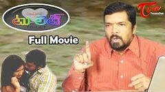 TO-LET | Full Length Telugu Movie | Posani Krishna Murali | Ramesh Babu | Priyanka Naidu
