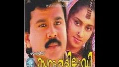 Malayalam Full Movie SUNDARA KILLADI