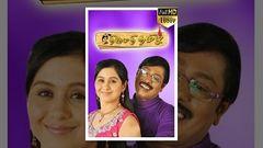 Thirumathi Thamizh (திருமதி தமிழ் ) 2013 Tamil Full Movie - Devayani Rajakumaran