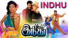 Indhu 1994: Full Tamil Movie
