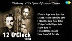 12 O& 039;Clock [1958] - Guru Dutt - Waheeda Rehman - Old Hindi Songs - Music By O P Nayyar