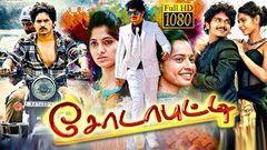 Latest Tamil (2020 ) | Sodabuddi | Tamil Movies 2020 Full Movie | Tamil Full Movie Latest 2020