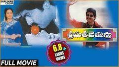 Srimathi Vellostha Telugu Full Length Movie Jagapati Babu Devayani Poonam