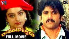 Ramudochadu Telugu Full Movie   Nagarjuna   Soundarya   Ravali   New Telugu Movies 2016