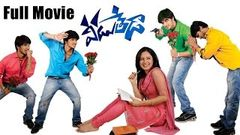 Veedu Theda Telugu Full Length Movie Nikhil Siddharth & Pooja Bose
