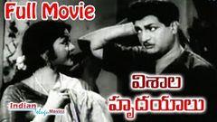 Old Telugu Movies Full Length   Varakatnam   Latest Telugu Movies   Classical Old Movie