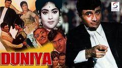Duniya (1968) | Full Hindi Movie | Dev Anand | Vyjaintimala | Balraj Sahani