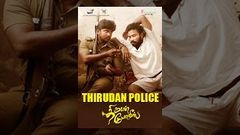 Thirudan Police Tamil Full Movie Online