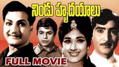 Nindu Hrudayalu (1969) - Full Length Telugu Film - NTR - Shoban Babu - Geethanjali