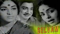 Selvam - Super Hit Tamil Full Movie