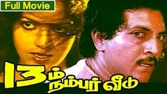 Tamil Full Movie | Pathimoonam Number Veedu | Horror Movie | Nizhalgal Ravi Sadhana