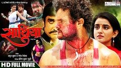 BHOJPURIYA RAJA 2016 - FULL MOVIE - BHOJPURIYA ACTION MOVIE