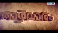 NEW MOVIE 2014 ► Action Movies Natturajavu Malayalam Full Movie Mohanlal - hindi movies