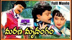Varasudochhadu (1988) - Full Length Telugu Film - Victory Venkatesh - Suhasini