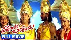 Telugu Movies 2016 Full Length Movies | Raghavan Telugu Full Movie HD | Latest Telugu Hit Movies