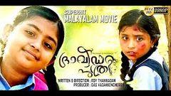 Latest Malayalam New Movie 2016 | Malayalam Comedy Movies 2016 | New Malayalam Full Length Movies