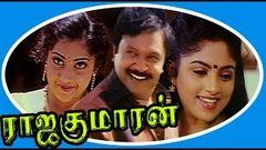 Rajakumaran | ராஜகுமாரன் | Tamil Superhit Full Movie | Prabhu & Meena