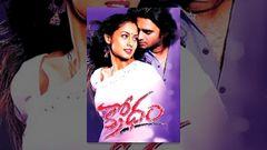 Krodham Telugu Full Length Movie Madhavan Pooja Biju Menon