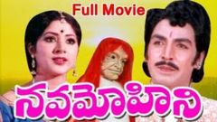 Nava Mohini Full Length Telugu Movie