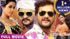 खेसारी लाल यादव का न्यू रिलीज़ सुपरहिट फिल्म 2018 | New Bhojpuri Movie 2018