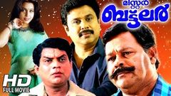 Paappi Appacha Malayalam Full Movie HD