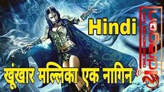 Zehrelee Nagin - Full Length Hindi Movie