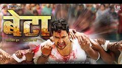 HD दिलेर - Diler - Bhojpuri Full Movie 2015 | Bhojpuri Full Film | Dinesh Lal Yadav Akshra Singh
