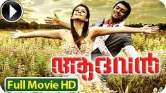Aadhavan - Malayalam Full Movie 2013 Official [HD]