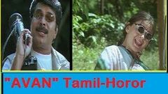 Tamil Full Movie | AVAN | Horor Movie | Mammootty Kavya Rajan P Dev Manya others