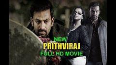 Thanthonni Malayalam Full Movie