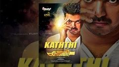 Kaththi - Tamil Full Movie 2014 - vijay - a r murugadoss