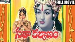 Seeta Kalyanam Full Length Telugu Movie Ravi Kumar Jayaprada