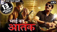 Bhai Ka Aatank - Dubbed Hindi Movies 2016 Full Movie HD l Ravi Teja Nayantara