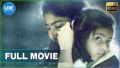 Diya Tamil Full Movie | Sai Pallavi | Naga Shourya | A L Vijay | Tamil 2018 movies