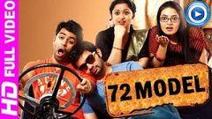 Malayalam Full Movie Immanuel   Full HD