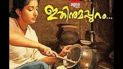 New Malayalam movie 2016 Ithinumappuram