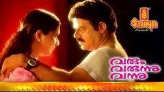 Varum Varunnu Vannu | Malayalam Full Movie | Balachandra Menon Nithya Das Narendra Prasad
