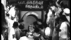 Kalyana Oorvalam (1970) Tamil Movie | Nagesh K R Vijaya | 2014 Full Movie HD | Free Movie Online