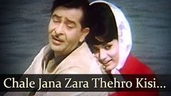 Chale Jana Zara Thehro Kisi - Raj Kapoor - Rajashri - Around The World - Old Bollywood Songs