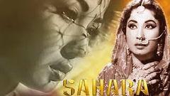Sahara | Old Classic Hindi Movie | Meena Kumari Manoj Kumar