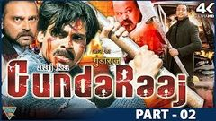 Mera Target (Cameraman Gangatho Rambabu) 2015 Hindi Dubbed Movie | All Telugu Songs | Pawan Kalyan