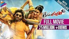 Allu Arjun New Movie 2017 | Race Gurram Telugu Full Movie | Shruti Hassan | FRIDAY PRIME VIDEO