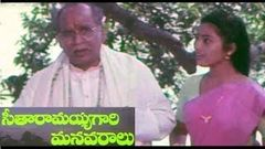 Seetharamaiah Gari Manavaralu Full Length Telugu Movie DVD Rip