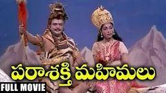 Parashakti Mahimalu Telugu Full Length Movie Gemini Ganedhan Jayalalitha K R vijaya