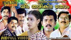 Dheem Tharikida Thom (1986) Malayalam Full Movie