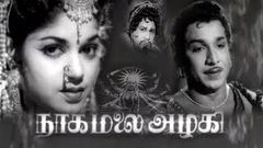 Nagamalai Alagigal | Old Super Hit Adventure Tamil Full Movie | Ananad M R Radha Nagesh Manorama