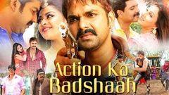MAHA SANGRAM BHOJPURIYA ACTION NEW BHOJPURI FILM 2016 PAWAN SINGH VIRAJ BHATT