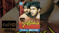 Gaayam Telugu Full Movie