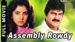 Assembly Rowdy | Full Telugu Movie | Mohan Babu Divya Bharti